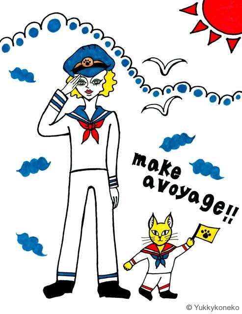 Make a Voyage!!