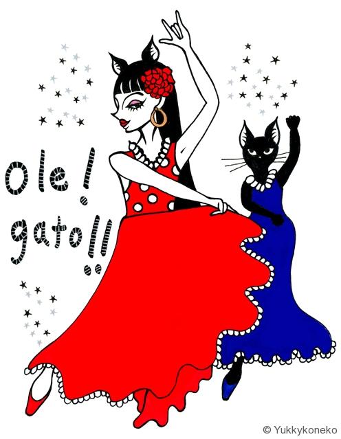 Ole! Gato!!