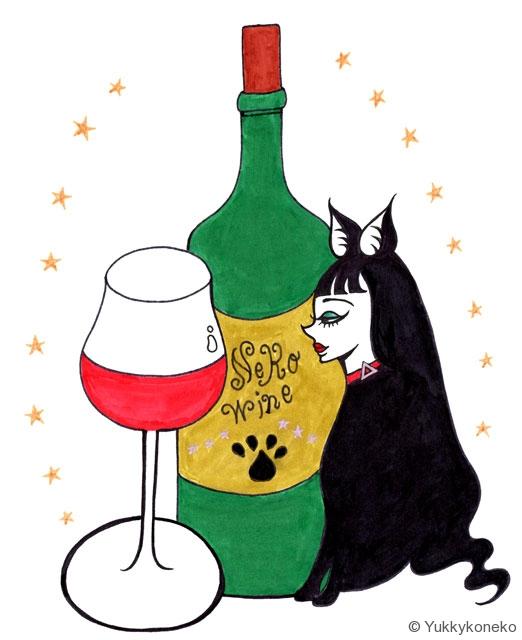 Neko Wine